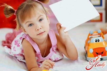 Маленька девочка