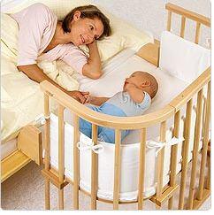 Приставная кроватка