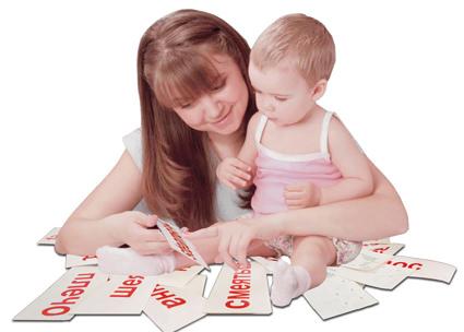 Мама с ребенком и карточки
