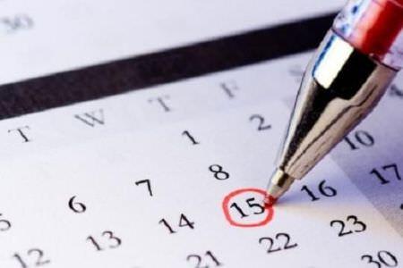 Календарь и ручка