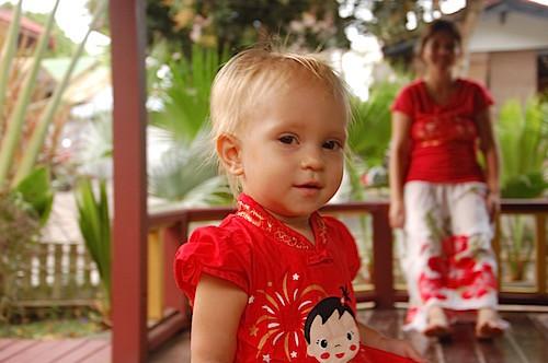 наша дочка Ясна
